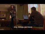 Supernatural_7x05вырезанная_сценарусские_субтитры__720p